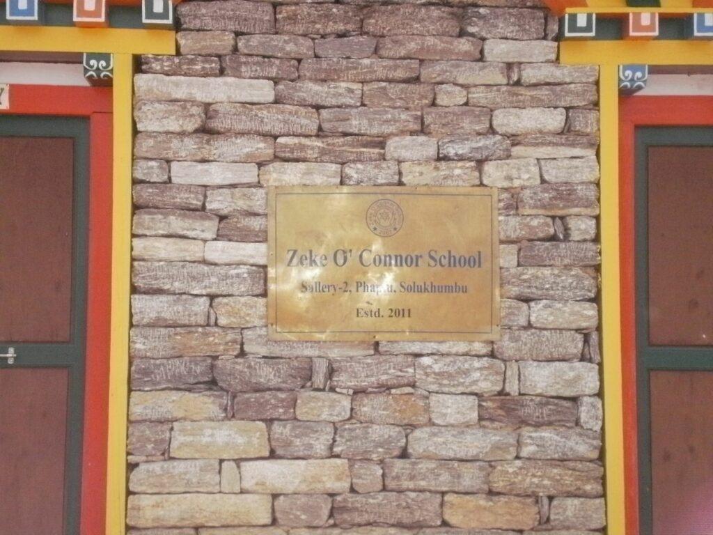 school17
