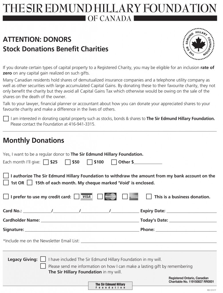 Membership-Donor Form 2017-2