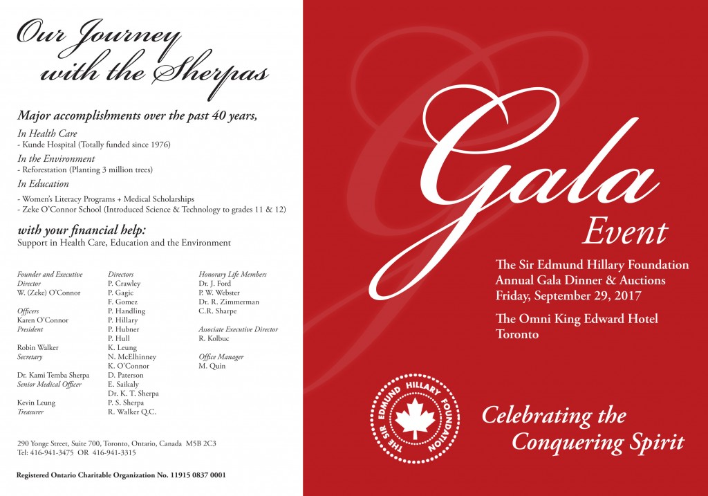 SEHF - Gala Invitation 2017 Final-1
