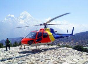 Beyul Helipad with Helicopter